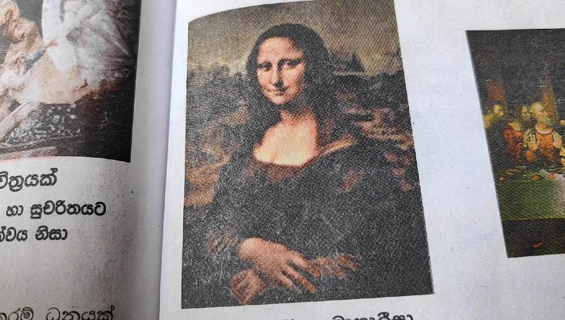 Low Quality image of Mona-Lisa